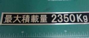 NEC_0711